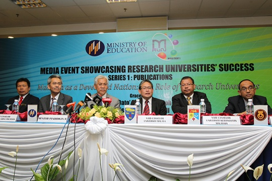 universiti pendidikan sidang media universiti malaya