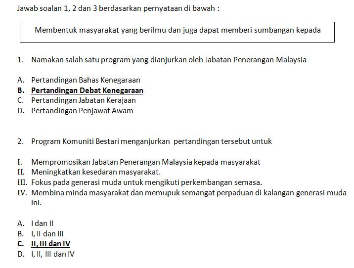 format soalan exam s27 penolong pegawai penerangan
