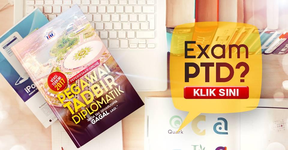 panduan ebook exam online ptd 2017